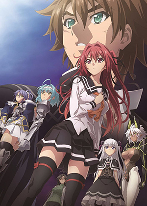 Shinmai Maou no Testament Departures [01/01] [HD] [MEGA]
