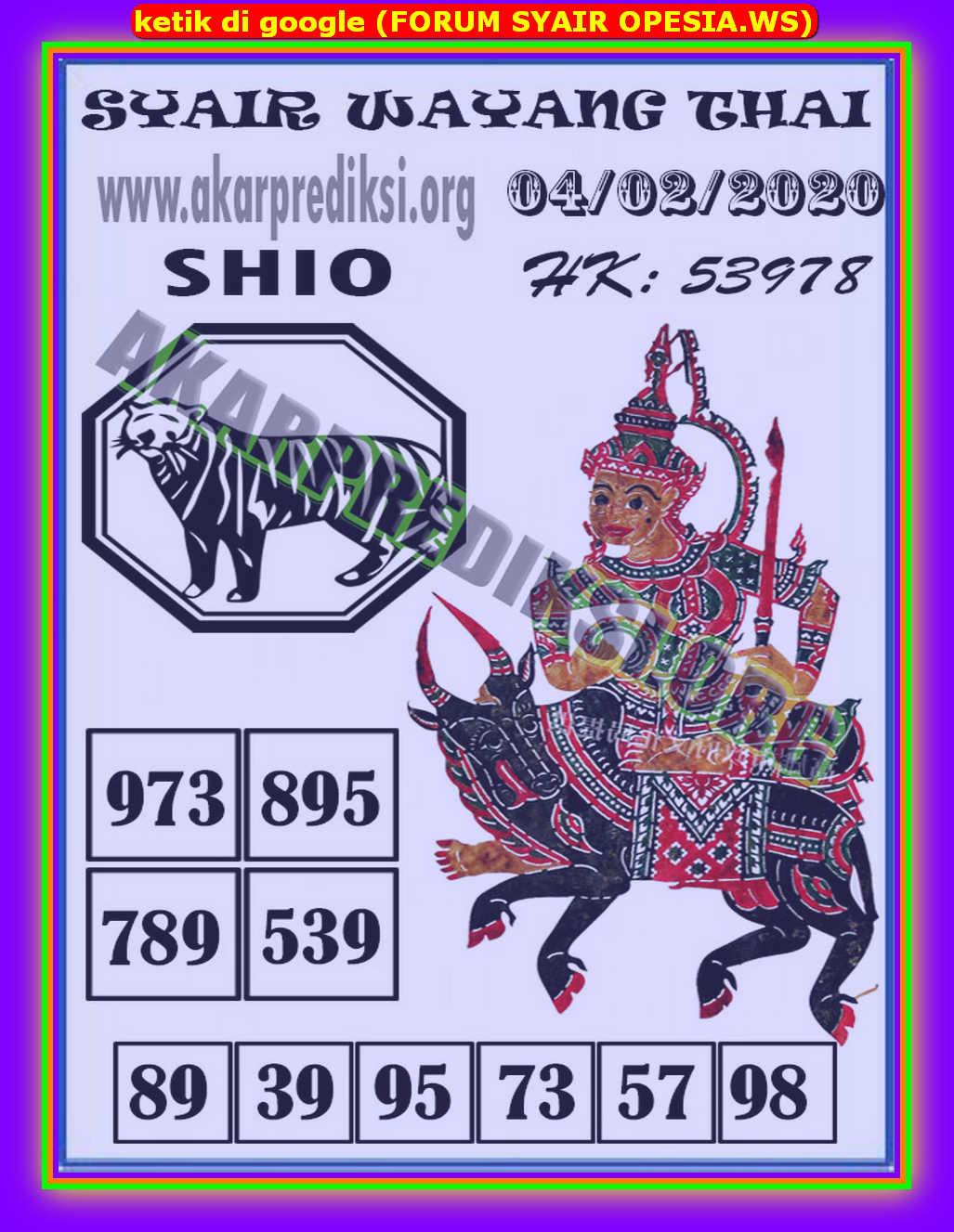 Kode syair Hongkong Selasa 4 Februari 2020 98