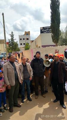 مكناس: وقفة احتجاجية نقابية ضد الاعتداء على حرمة المؤسسة