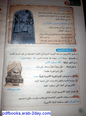 تحميل كتاب human biology