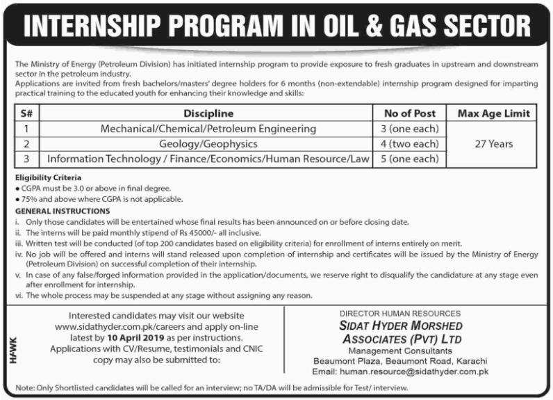 Advertisement for Ministry of Energy Petroleum Division Jobs