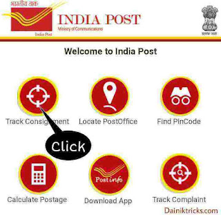 india post all services