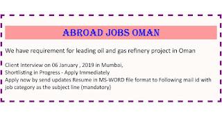 abroad jobs