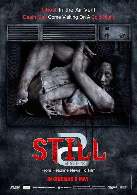 Still (2014) ταινιες online seires xrysoi greek subs