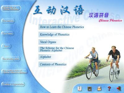 binh am pinyin
