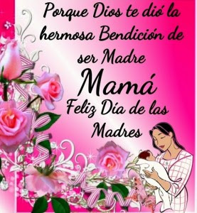 Tarjetas para el dia de las madres