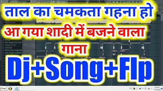 wedding songs hindi dj mp3 download