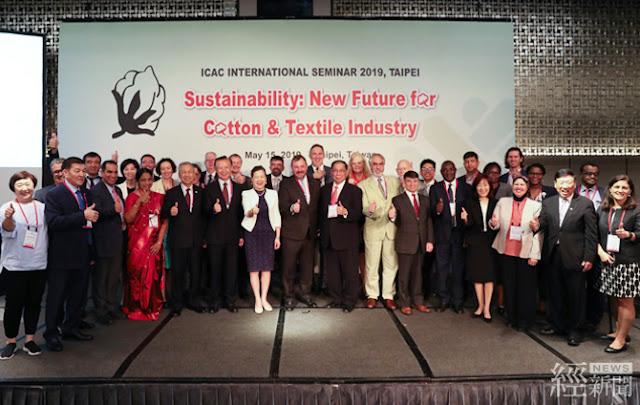 國際棉業研討會今登場 五大洲14會員國來台參與