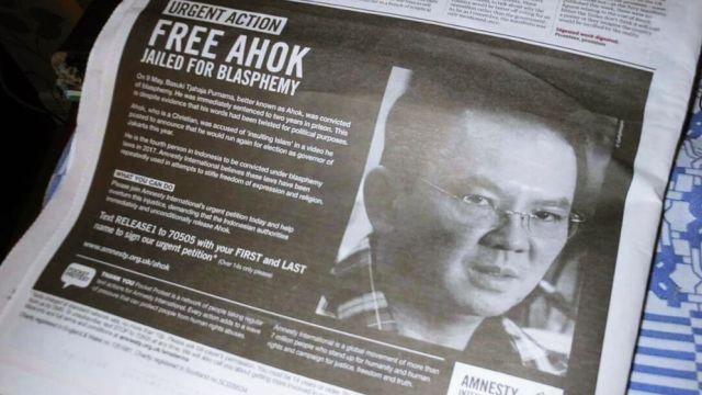 Gak Main Main, Amnesty International Pasang Iklan Bebaskan Ahok di Surat kabar The Guardian, Inggris