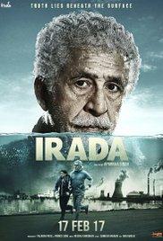 فيلم Irada 2017 مترجم