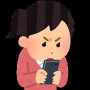 スマートフォンに熱中する人のイラスト(女性)