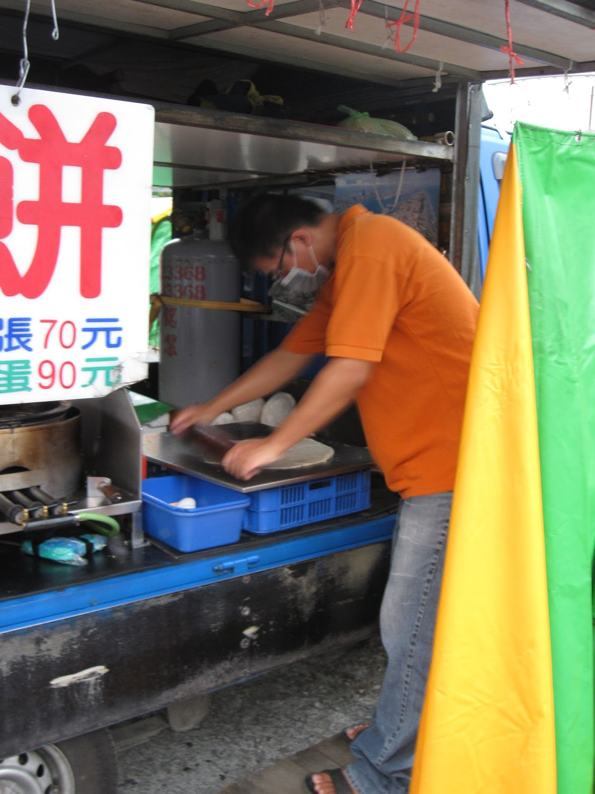 popopig eat everywhere: 臺南 新瀛蔥油餅