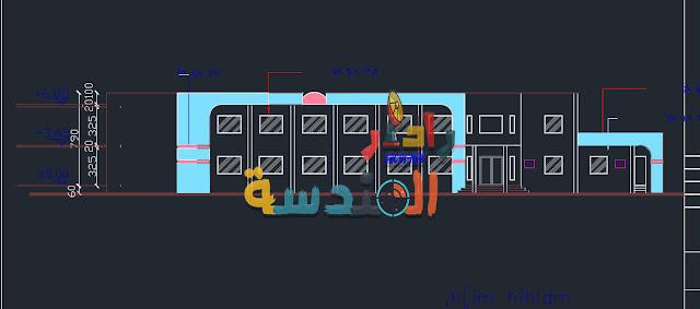 مشروع تصميم مدرسة ابتدائية dwg