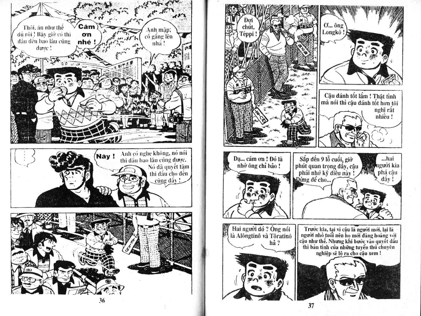 Ashita Tenki ni Naare chapter 46 trang 18