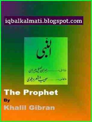 The Prophet in Urdu By Khalil Gibran