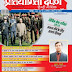 Pratiyogita Darpan June 2016 in  Hindi Pdf free Download