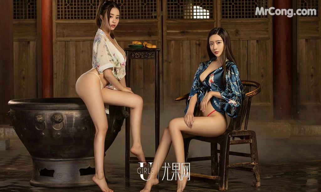 Image UGIRLS-Ai-You-Wu-App-No.868-Zhao-Zhi-Yan-Xiao-Hui-MrCong.com-019 in post UGIRLS – Ai You Wu App No.868: Người mẫu Zhao Zhi Yan (赵智妍) và Xiao Hui (筱慧) (40 ảnh)