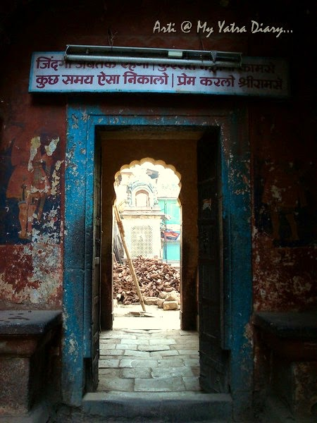 The incospicuos doorway to Shree Ram Temple, Tulsibaug, Pune, Maharashtra