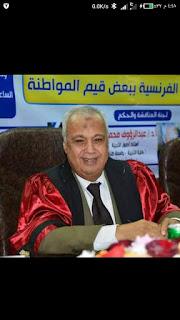 عباس محمود العقاد فى عيون الدكتور زكى نجيب محمود