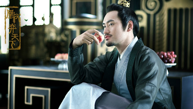 Yuan Hong The Rise of the Phoenixes