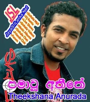 Free Download Youtube Sinhala Video Songs - gaurani almightywind info