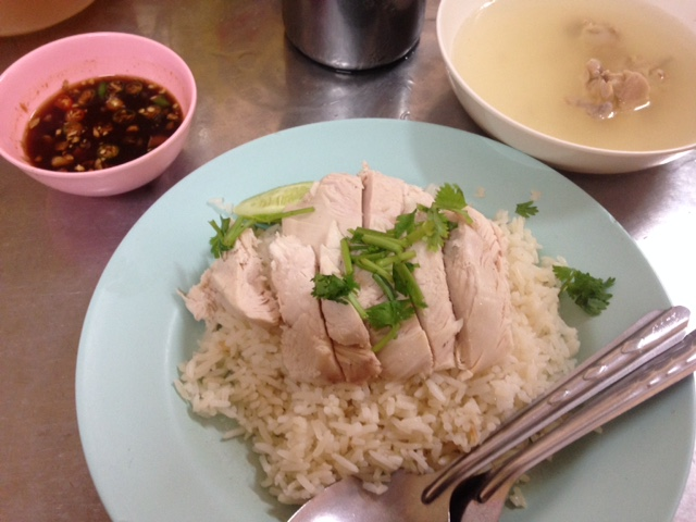 khao mun gai chicken and rice thai food dish