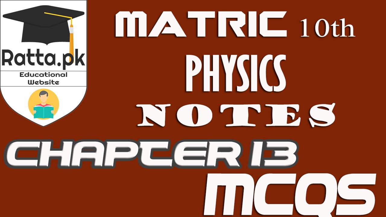 10th Physics Chapter 13 Electrostatics MCQs