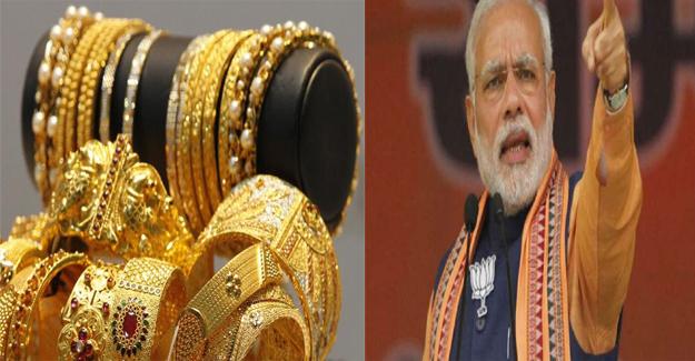 अभि अभी pm मोदी ने दिया कमरतोड़ फेसला अब सोने के जेवरो पर लगेगी मोहर वही जेवर मान्य होगा जिस पर यह मोहर होगी....पढिये पूरी रिपोर्ट