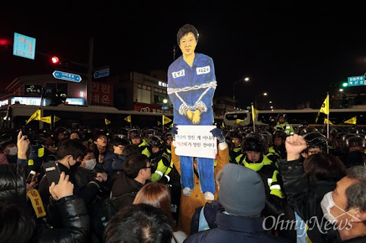 Random Thoughts about Park Geun-hye, Her Impeachment, and What Comes Next