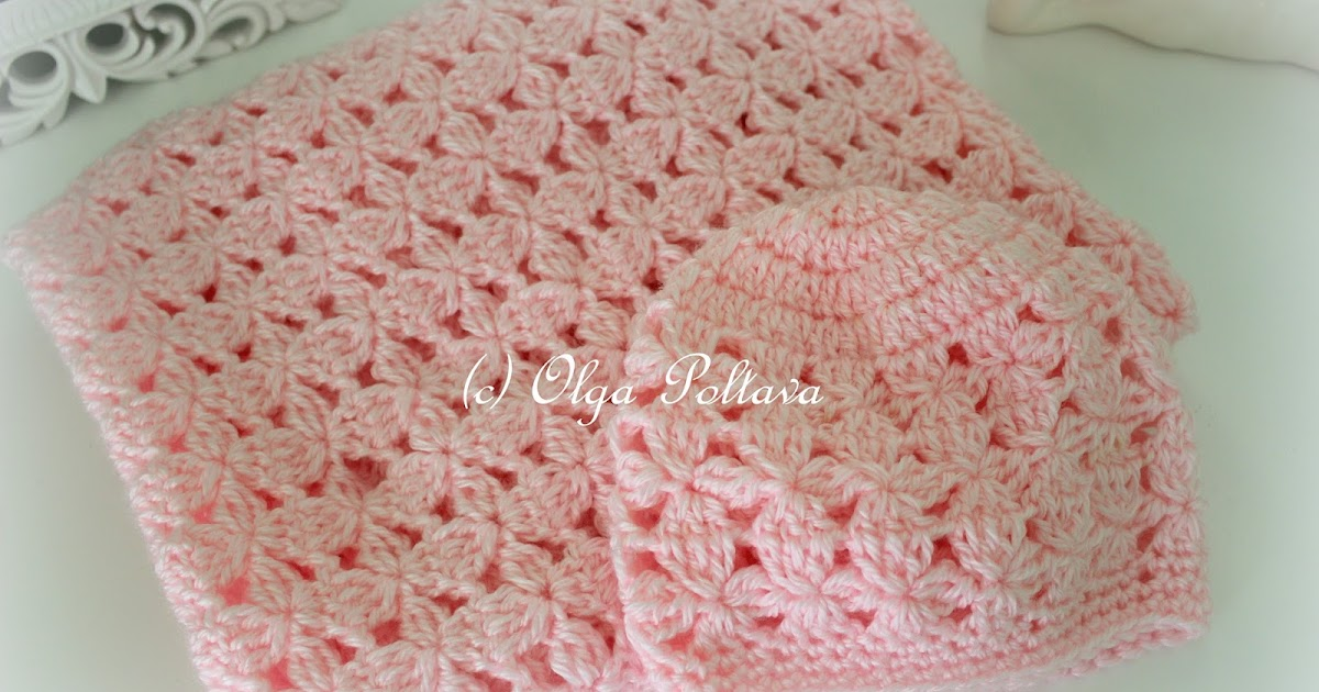 Crocheting Clusters : Lacy Crochet: Pink Clusters Crochet Baby Set