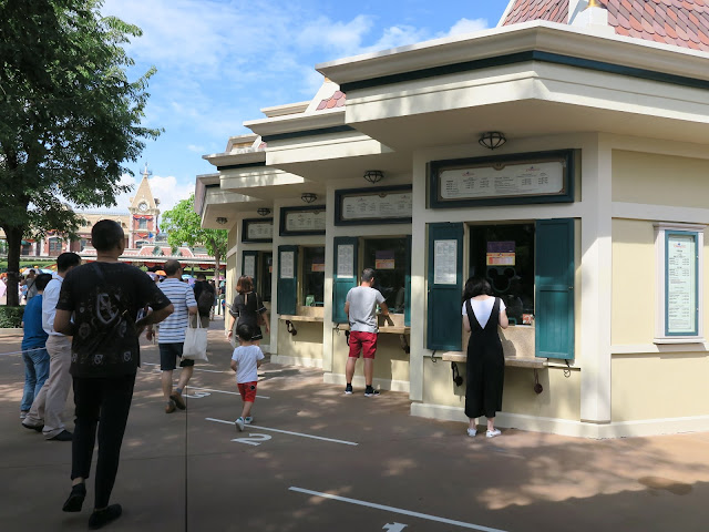 Hong Kong disneyland ticket counter