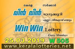 "Keralalotteries.net, ""kerala lottery result 25 3 2019 Win Win W 505"", kerala lottery result 25-3-2019, win win lottery results, kerala lottery result today win win, win win lottery result, kerala lottery result win win today, kerala lottery win win today result, win winkerala lottery result, win win lottery W 505 results 25-3-2019, win win lottery w-505, live win win lottery W-505, 25.3.2019, win win lottery, kerala lottery today result win win, win win lottery (W-505) 25/03/2019, today win win lottery result, win win lottery today result 25-3-2019, win win lottery results today 25 3 2019, kerala lottery result 25.03.2019 win-win lottery w 505, win win lottery, win win lottery today result, win win lottery result yesterday, winwin lottery w-505, win win lottery 25.3.2019 today kerala lottery result win win, kerala lottery results today win win, win win lottery today, today lottery result win win, win win lottery result today, kerala lottery result live, kerala lottery bumper result, kerala lottery result yesterday, kerala lottery result today, kerala online lottery results, kerala lottery draw, kerala lottery results, kerala state lottery today, kerala lottare, kerala lottery result, lottery today, kerala lottery today draw result, kerala lottery online purchase, kerala lottery online buy, buy kerala lottery online, kerala lottery tomorrow prediction lucky winning guessing number, kerala lottery, kl result,  yesterday lottery results, lotteries results, keralalotteries, kerala lottery, keralalotteryresult, kerala lottery result, kerala lottery result live, kerala lottery today, kerala lottery result today, kerala lottery"