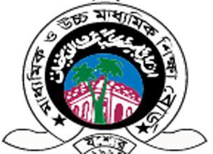 HSC Result 2017 Jessore Board