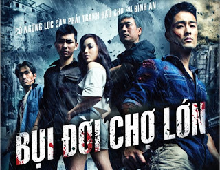 Bui doi cho Lon, Poster bui doi cho Lon