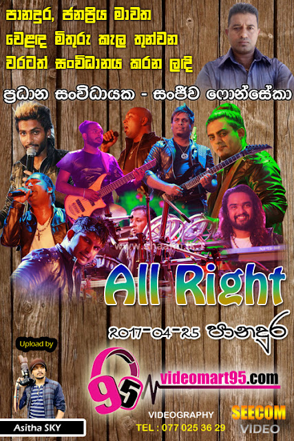 ALL RIGHT LIVE AT PANADURA 2017-04-25