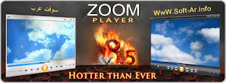 تحميل برنامج بلاير Zoom Player