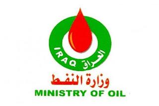 شركة توزيع المنتجات النفطية عن توفر درجات وظيفية شاغرة