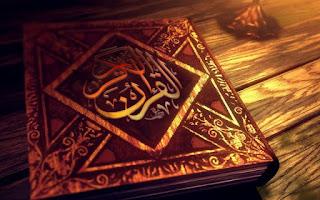 Belajar Cara Membaca Saktah dalam Bacaan Al Qur'an