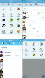 Download Tema LINE untuk Android dan IOS - DABO RIBO