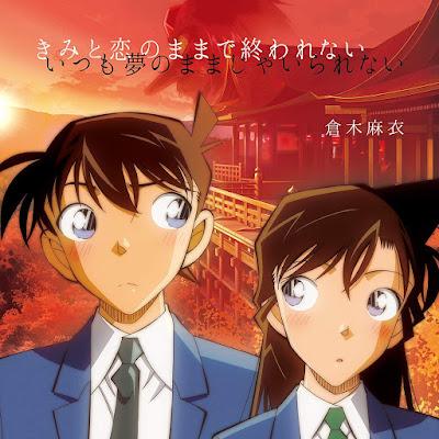 Detective Conan OP49 & ED 60 (Single) / Mai Kuraki