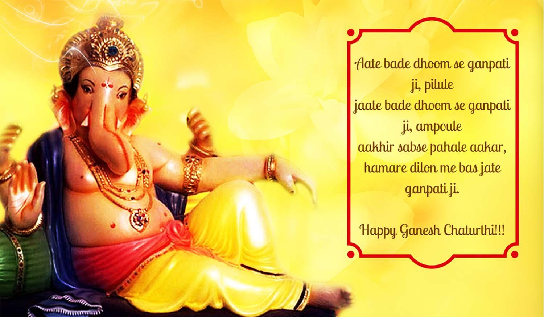 Lord Ganesha Utsav Quotes 2017