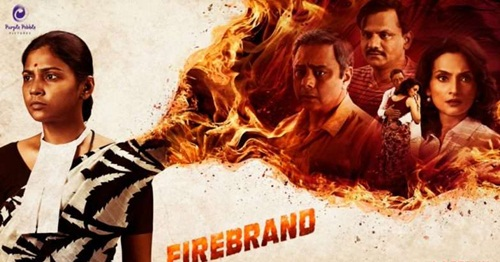 torrent bollywood movie download hd