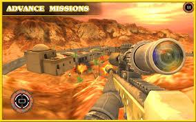 لعبة جيوش الصحراء