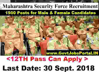 Maharashtra Security Force Recruitment 2018