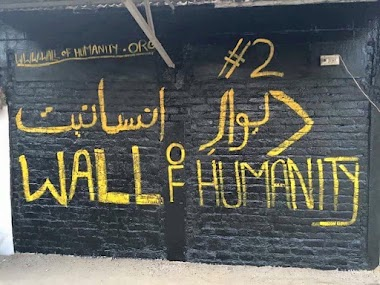 Wall of Humanity 2 in Faisalabad, Pakistan