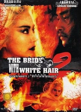 Xem Phim Bạch Phát Ma Nữ 2 - The Bride with White Hair 2