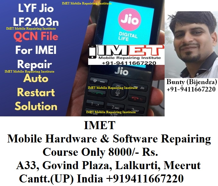 LYF Jio LF2403n QCN File For IMEI Repair – Auto Restart