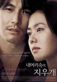 film korea sedih romantis tentang penyakit kanker