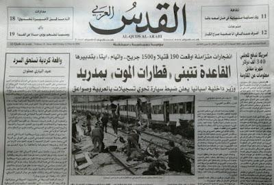 Al-Quds Al-Arabi