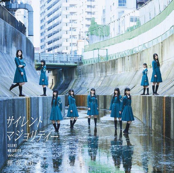 Keyakizaka46 - Kimi ga Inai